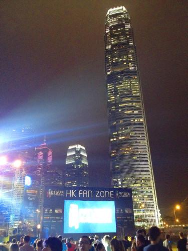 hong kong concert hk fan zone outdoor festival