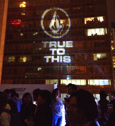 volcom hong kong true to this film movie premier