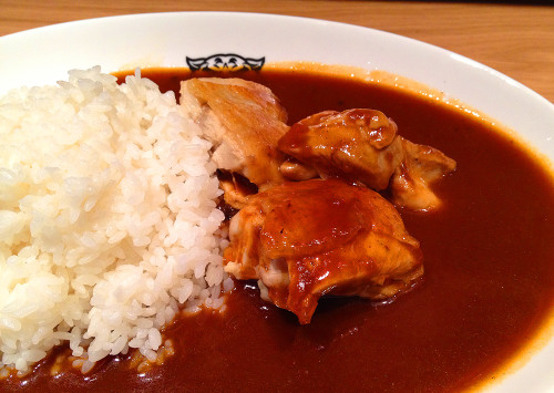 tiger curry japanese food hong kong hk