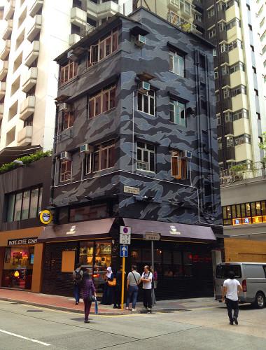 tiger curry hong kong causeway bay hk