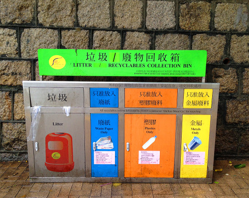 litter cum recyclables collection bin hong kong hk garbage
