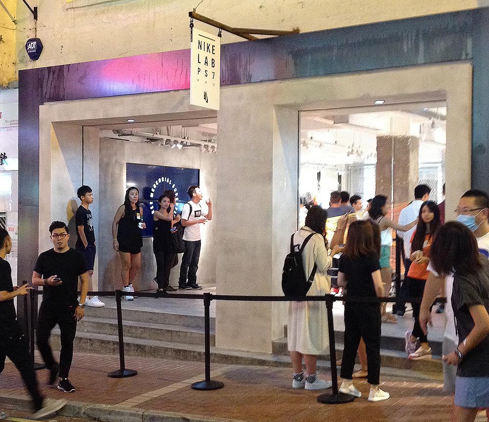 nikelab ps 7 hong kong hk store sneaker shop