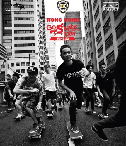 hong kong go skateboarding skateboard day hk 2014