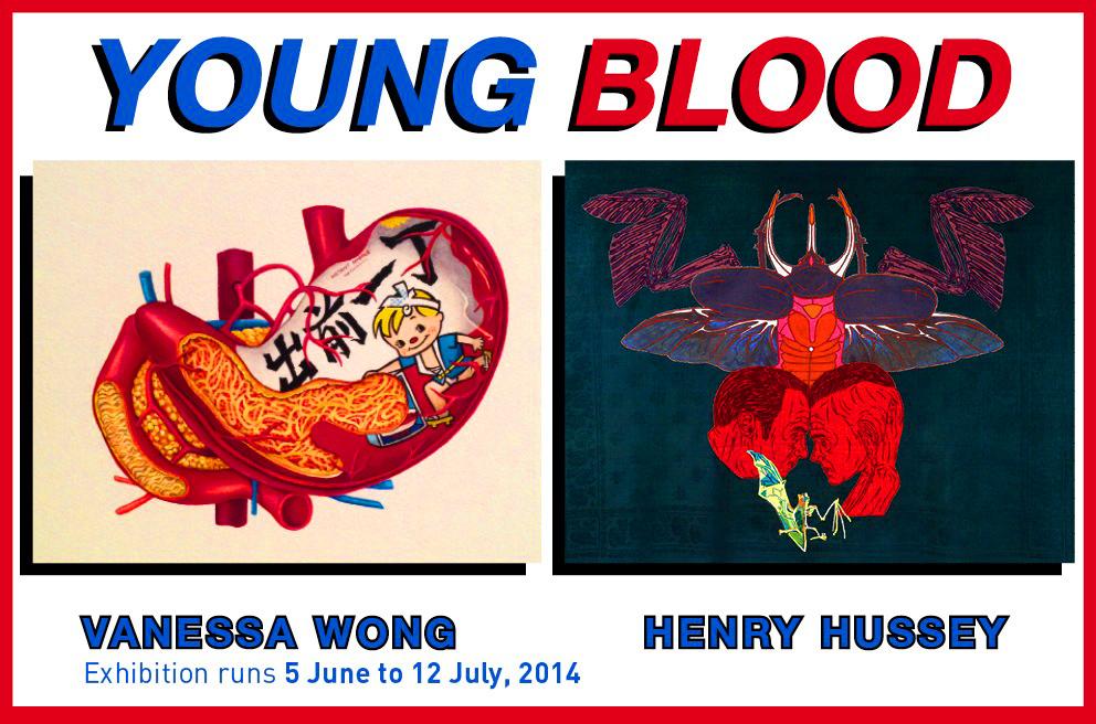 vanessa wong art hong kong hk young blood cat street gallery