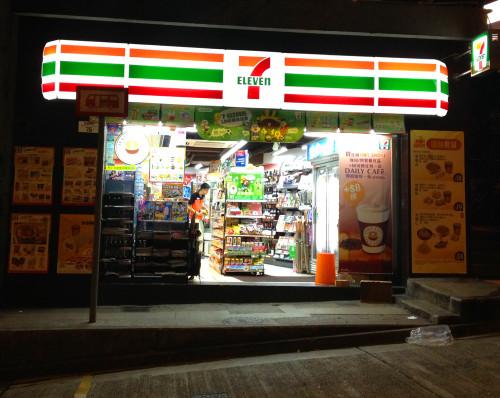 7-eleven hong kong hk store shop lkf