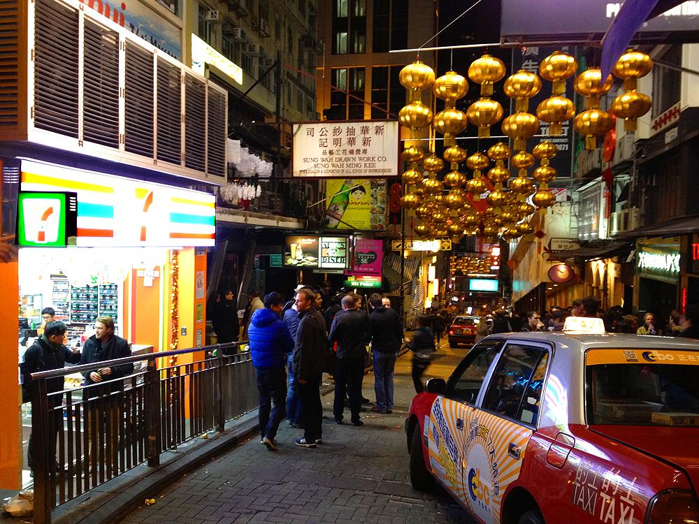 7-11 lan kwai fong lkf daguilar street hk