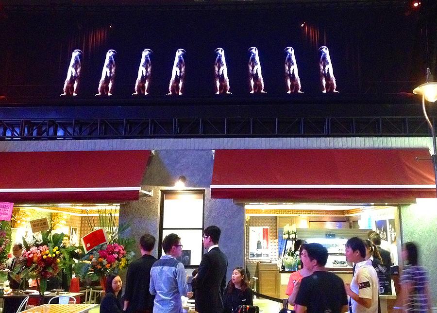 soho macau hologram show city of dreams