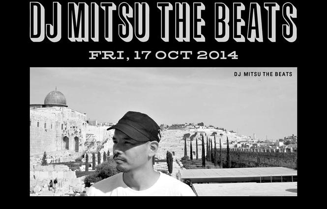 dj mitsu the beats japan hk hong kong salon number 10 oma