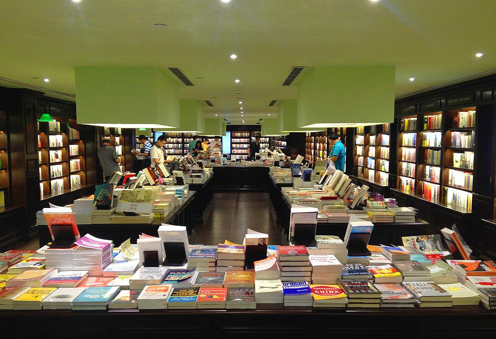 page one book store hk hong kong address tsim sha tsui