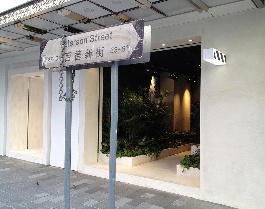 off white clothing shop hong kong virgil abloh hk store