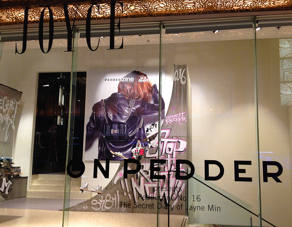 on pedder hong kong hk accessories shop queens road