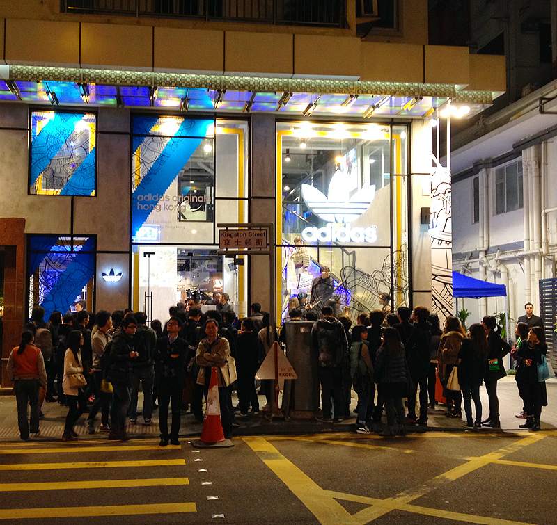 adidas flagship store hong kong hk