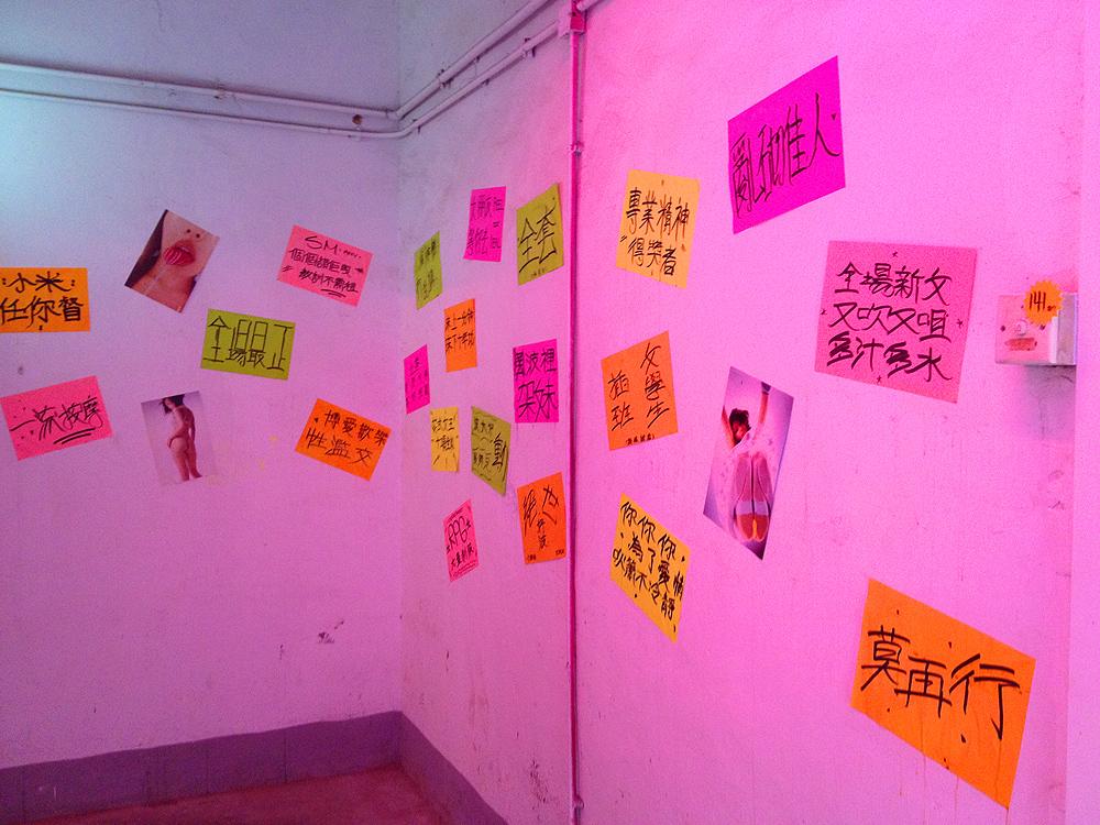 memory lane store hk hong kong