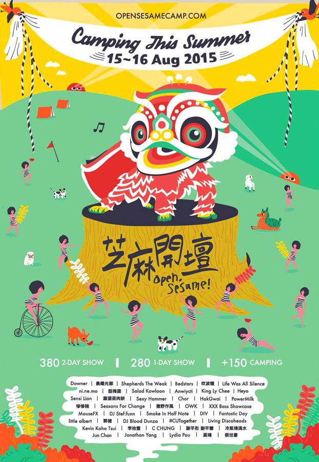 open sesame hk music band show concert hong kong