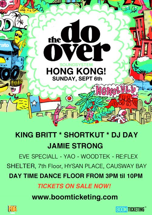 do-over hk hong kong party