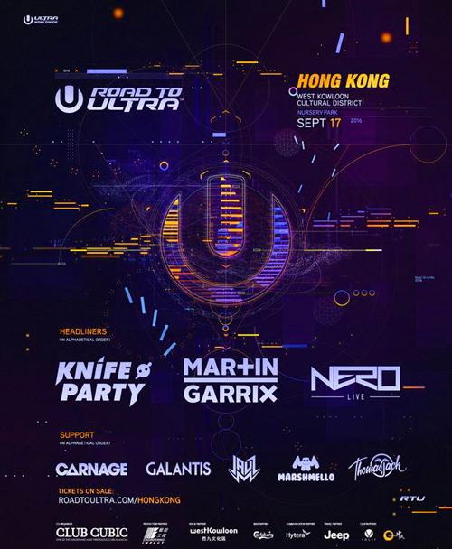 road to ultra hong kong 2016 music festival hk edm west kowloon