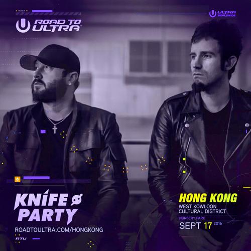 knife party ultra hong kong hk music festival