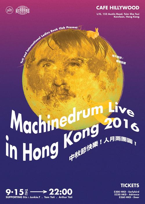 machinedrum hong kong hk ninja tune live dj set