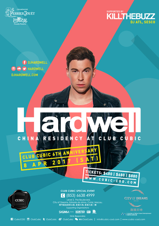 hardwell edm dj club cubic macau 6th anniversary