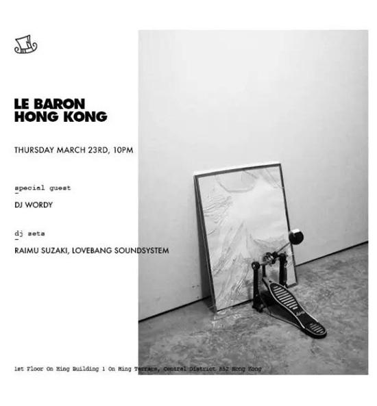 le baron hong kong art-basel-2017 dj wordy