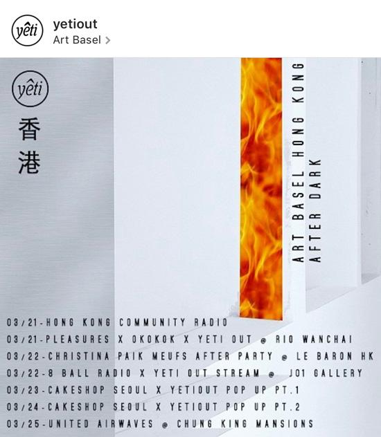 yeti out hong-kong shanghai dj art basel after dark